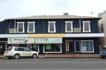 4/69 Maitland St, Narrabri, NSW 2390