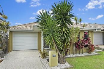 8 Petronas St, North Lakes, QLD 4509