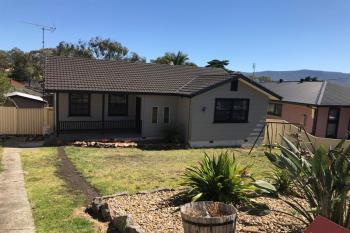 45 Weemala Cres, Koonawarra, NSW 2530