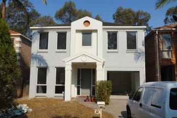 36 Bulman Ave, Horningsea Park, NSW 2171