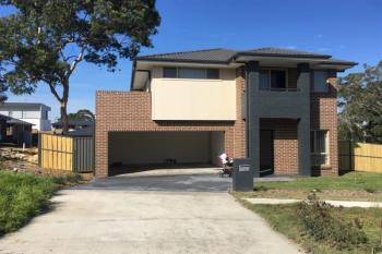 31 Nangar Cres, Kellyville, NSW 2155