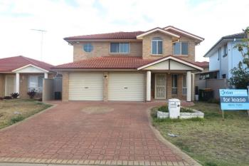 8 Althorpe Dr, Green Valley, NSW 2168