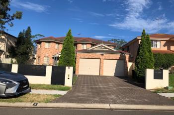 6 Mullenderree St, Prestons, NSW 2170