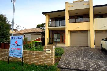 143 Marco Ave, Panania, NSW 2213