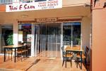 1/2 Snowy River Ave, Jindabyne, NSW 2627