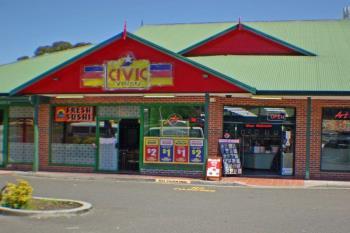 1/239 Allison Cres, Menai, NSW 2234