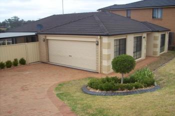 21 Mossberry St, Blair Athol, NSW 2560