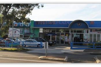 17-21 First Ave, Blacktown, NSW 2148