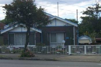 535 Princes Hwy, Tempe, NSW 2044