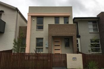 33 Caddies Bvd, Rouse Hill, NSW 2155