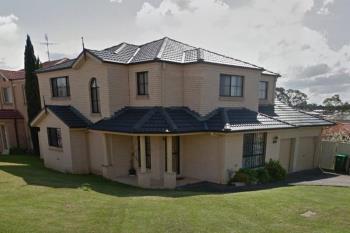 2 Domenico Cl, West Hoxton, NSW 2171