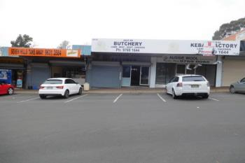 Shop 3, 6 Harwood St, Seven Hills, NSW 2147