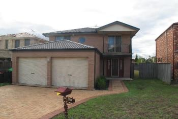 51 Mailey Cct, Rouse Hill, NSW 2155