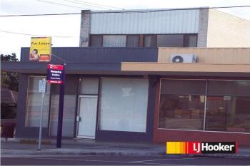 SHOP+4 BED/24 Hosken St, Springvale South, VIC 3172