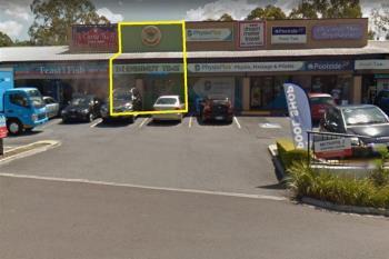Shop D/345 Pine Mountain Rd, Mount Gravatt East, QLD 4122