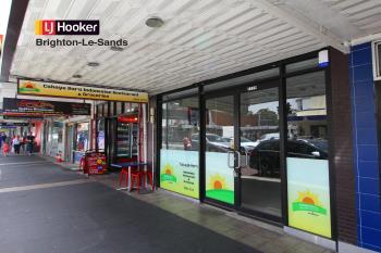 1179 Botany Rd, Mascot, NSW 2020