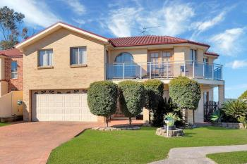 1 Pontville Cl, West Hoxton, NSW 2171