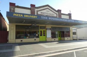 218-220 Sheridan St, Gundagai, NSW 2722