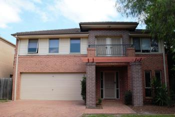 92 Phoenix Ave, Beaumont Hills, NSW 2155