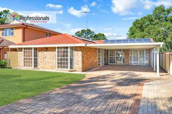 18 Heron Cres, St Clair, NSW 2759