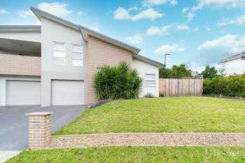 25B Milky Way, Campbelltown, NSW 2560
