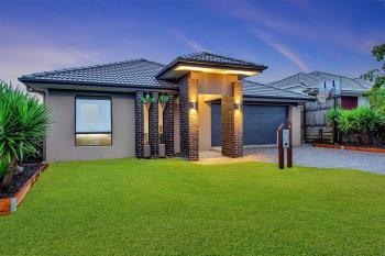 4 Preston St, Ormeau Hills, QLD 4208
