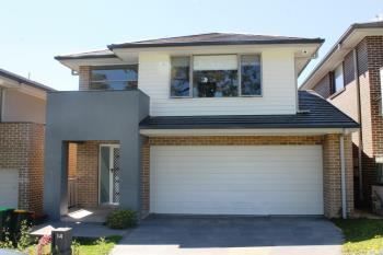 14 Whitley Ave, Kellyville, NSW 2155