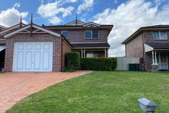 15B Antique Cres, Woodcroft, NSW 2767