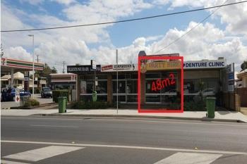 Shop 3, 12 Blackstone Rd, Silkstone, QLD 4304