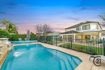 57 Guardian Ave, Beaumont Hills, NSW 2155