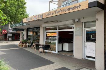 13/966 Botany Rd, Mascot, NSW 2020