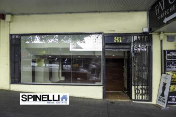 81 Church St, Wollongong, NSW 2500