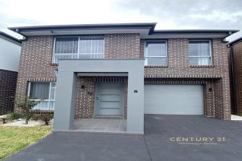 Address Av On Request , Riverstone, NSW 2765
