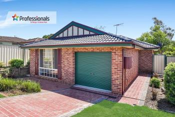 7a Ben Nevis Rd, Cranebrook, NSW 2749